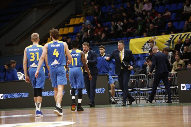 Ventspils kimdir, neyin nesidir? #FIBAEuropeCup | Köşe yazısı